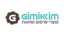 Gimikim מוצרי פרסום ומתנות