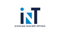 INT המכללה לחדשנות וטכנולוגיה
