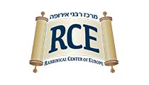 RCE מרכז רבני אירופה