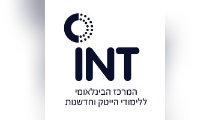 INT HGC יעוץ אסטרטגי